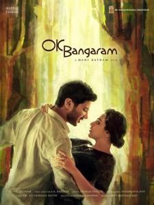 Ok-Bangaram